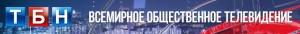 tbnrussia_banner